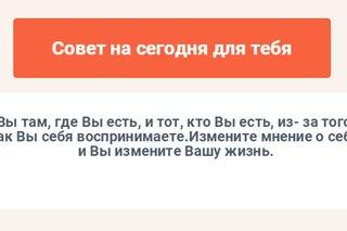 Новости башкортостана абзелиловского района