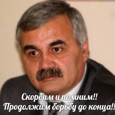 Hayc Nahapetyan