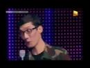 Біртүрлі жанұя - Нысана 8 2014 - HD (нарезка)