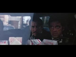 Взрыв автомобиля Лицо со шрамом (1983) Аль пачино