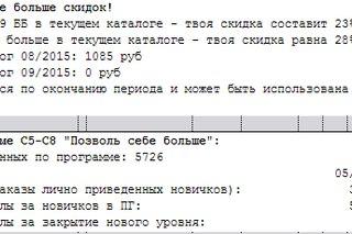 Регистрация в каталогах Инта дизайн сайта дизайн поисковое продвижение сайта