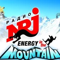 Логотип Радио ENERGY (NRJ) - Пятигорск 100.4 FM