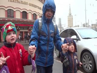 23 апреля 2015г. Я с детками проездом в Москве. Площадь трёх вокзалов.