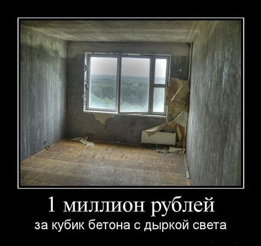 https://pp.vk.me/c624525/v624525329/1bb7/yMVwZAiqedQ.jpg