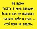 Евгений Воробьев фото #41