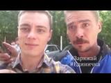 Актёры Илья Коробко и Денис Никифоров (