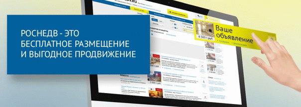 rosnedv.ru - недвижимость в Самаре