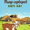Minecraft PE сервера и плагины 0.11.х [MCPE]