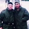 Александр и Дмитрий ПОГРЕБИЦКИЕ