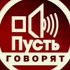 Подслушано школа №62 г. Владивосток