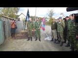 На Алтае открыли первую в России мемориальную доску защитнику Новороссии