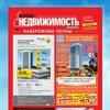 Набережные Челны -Недвижимость Татарстана#недтат
