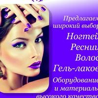 Оксана Власова