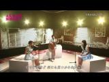 131019 AKB48 SHOW! - NMB48 - Dazai Osamu wo Yondaka