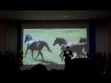 Пение на фоне коней