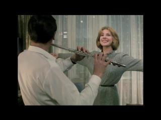 Забытая мелодия для флейты, 1 часть/ Эльдар Рязанов, 1987 (драма, мелодрама, комедия)
