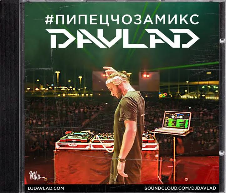 Давлат Хасанов, Москва - фото №10