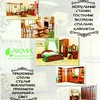 """Салон мебели """"АКМИ групп"""""""