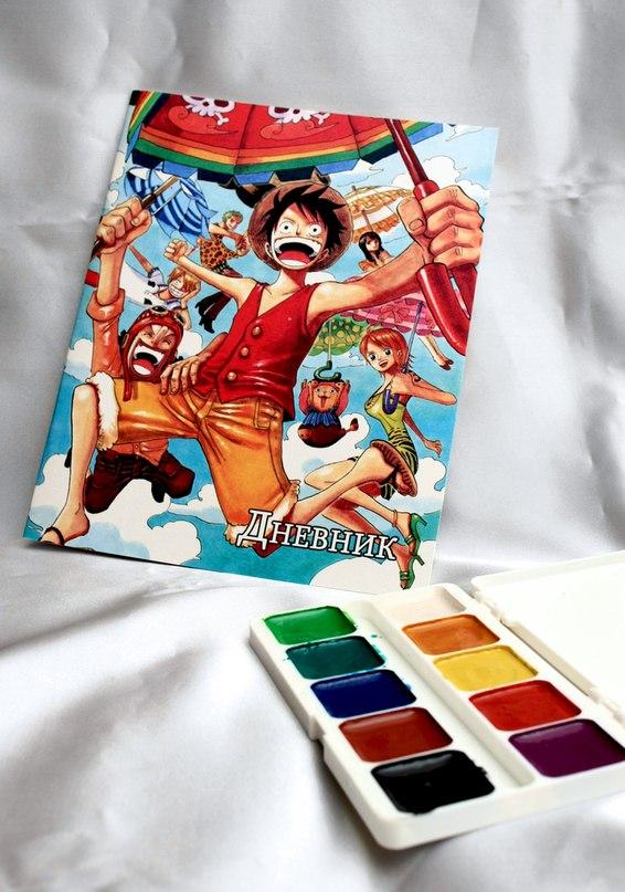 Купить школьные дневники