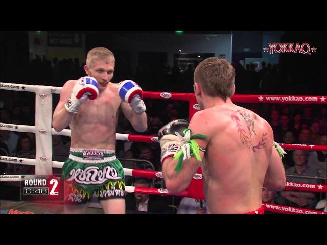 YOKKAO 13 Keith McLachlan vs Paul Karpowicz YOKKAO UK Ranking Fight