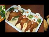 Как украсить стол на Новый Год. Оформление салатов и закусок. ч.3