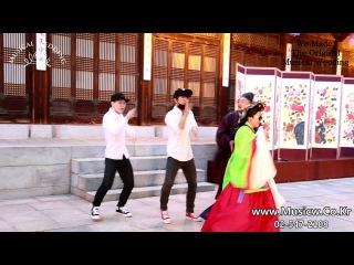 Традиционная корейская свадьба 21 века / Bang Bang Bang