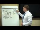 Маркетинг план компании NSP