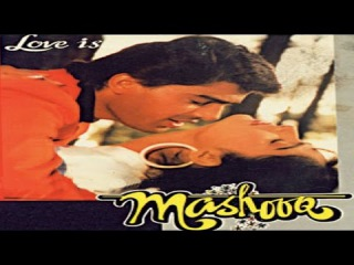 Mashooq 1992 Full Hindi Movie | Ayub Khan, Ayesha Jhulka, Tabu, Pran, Raza Murad