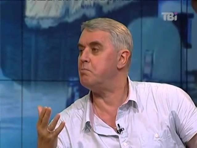 Національна ідея України від Леся Подервянського