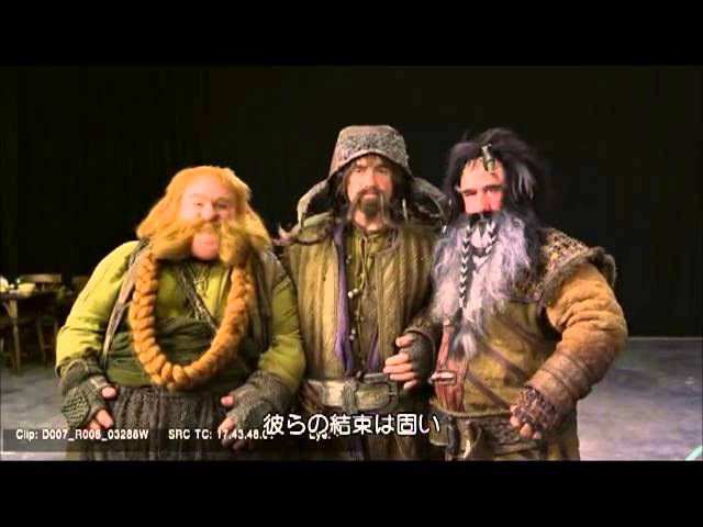 Bifur, Bofur and Bombur