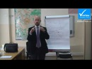 СОЗДАНИЕ ЦЕННОСТИ ТОВАРА Правильная презентация Пошаговая инструкция Тренин