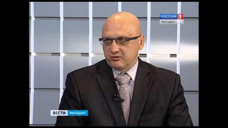 Региональное отделение ОНФ в Магадане берет на контроль капремонты Интервью с Владимиром Гундориным