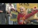 105歳スプリンター 京都の宮崎さん 「最高齢」ギネス認定 105 year old Miyazaki sets world rec