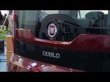 Мир просмотр нового Fiat Doblo