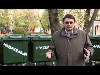 Депутат Евгений Фёдоров обращается к