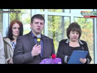 Алексей Карякин - председатель Народного Совета Луганской Народной республики.