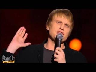 Stand Up Comedy 13.09.2015 3 сезон 1 выпуск Новый выпуск Слава Комиссаренко про поезда
