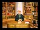 Дворкин Тайна ложных учений 37 Богородичный центр 1