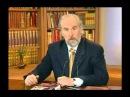 Дворкин Тайна ложных учений 38 Богородичный центр 2