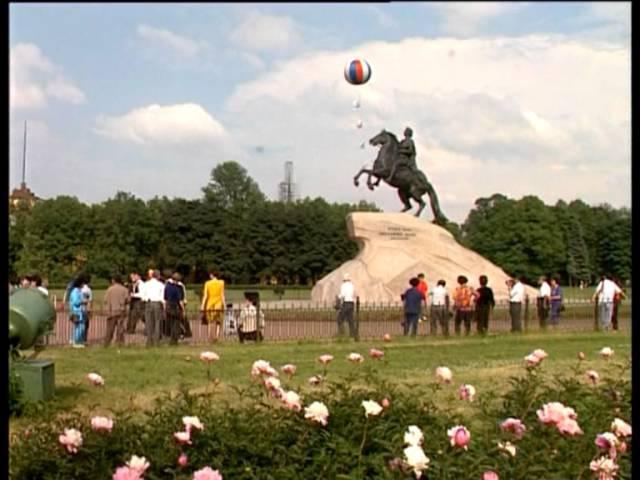 Ансамбль Дружба им. А. Броневицкого. 2003г.
