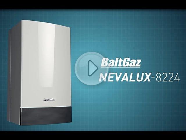 Техническая презентация газовых настенных котлов BaltGaz NEVALUX - 8224