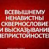 Хадижат Гаджиева