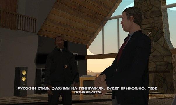 Как сделать русский язык в гта 5 видео
