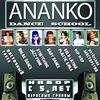 ANANKO DANCE SCHOOL. ADS Школа танца. Барановичи