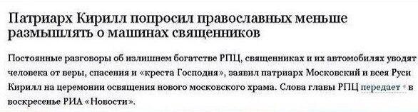 5 украинцев эвакуированы польским спецсамолетом из Непала, - Дещица - Цензор.НЕТ 4657