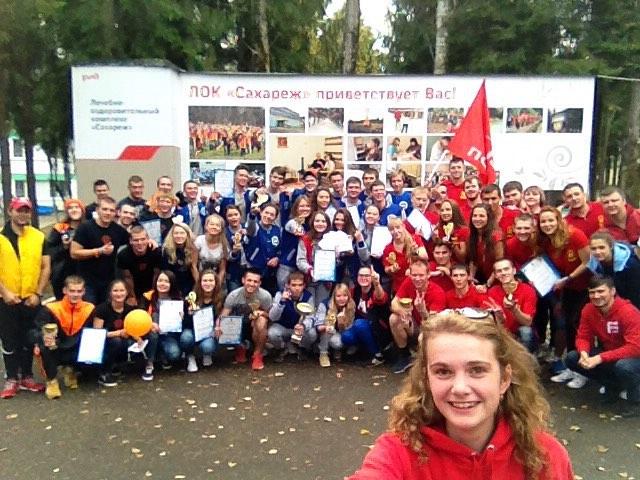 Viii международный студенческий фестиваль статус