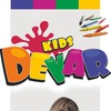 НОВОСИБИРСК | Devar Kids | Живые раскраски 3D