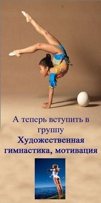Красивый спорт