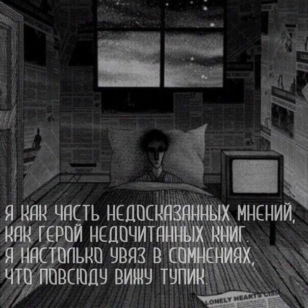 Артем Андрианов | Москва