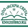 Новости сайта knigisibro.ru